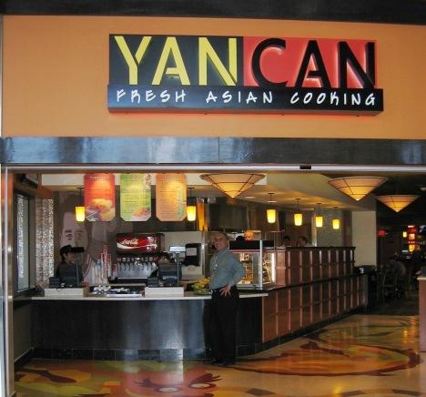 yan-can1