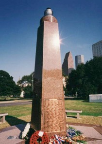 houston-memorial